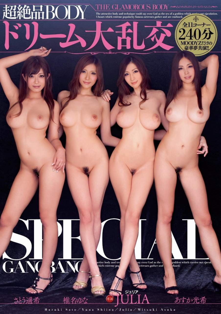 nude asian female group