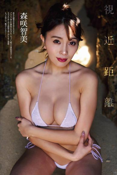 201028森咲智美001