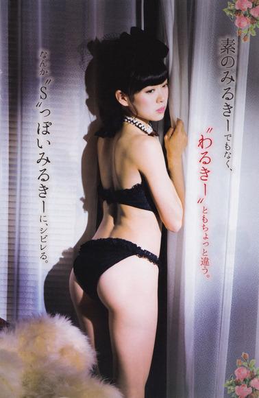 140412idol_sexy_oshiri038