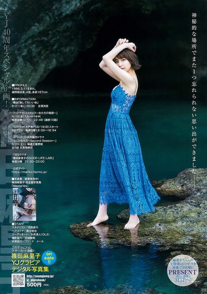 190408篠田麻里子の画像006