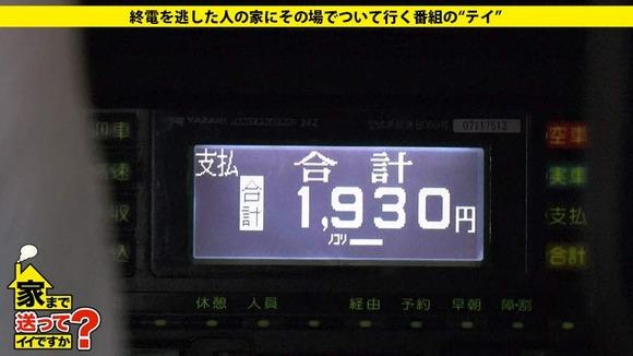 277DCV-066-002