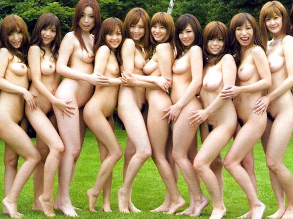 全裸  集合女性器写真(無修正)