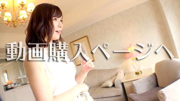 【趣味はSEX】25歳【SSS級美女】あんじゅちゃん参上!