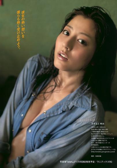 エロスな美麗グラビア001