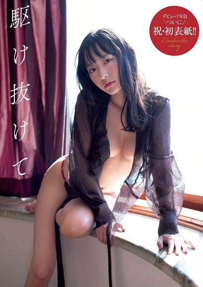 200615高崎かなみ002