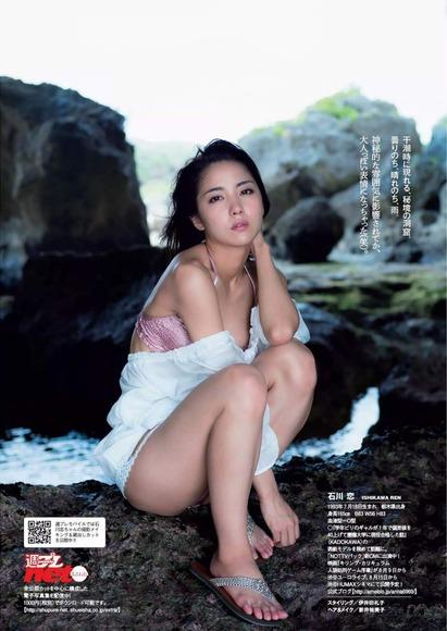 石川恋のグラビア画像076