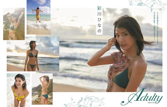 200322彩川ひなの画像006