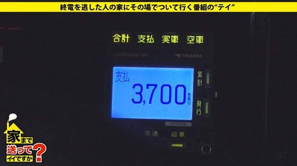 277DCV-102-003