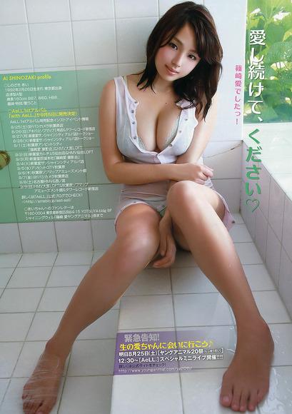120905shino008