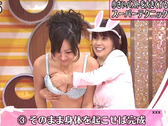 小林麻耶が下着姿の女性の胸を揉む