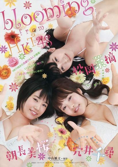 松岡菜摘のグラビア画像027