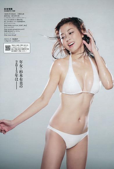 杉本有美のエロ画像004