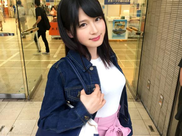 新宿駅西口でGETした22歳巨乳ニットの大学生とエッチ。