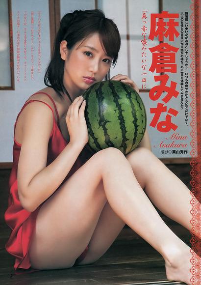 麻倉みな029