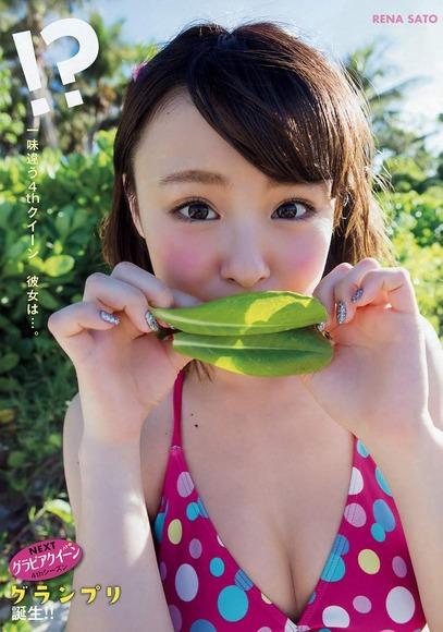 佐藤麗奈の画像011