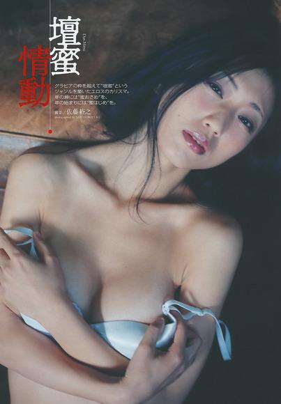 壇蜜の着衣エロス005