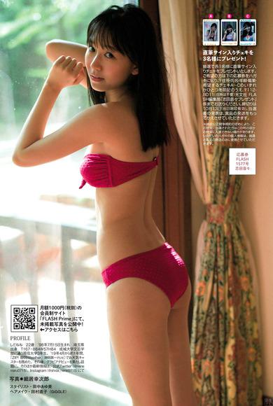 201023志田音々のグラビア画像007