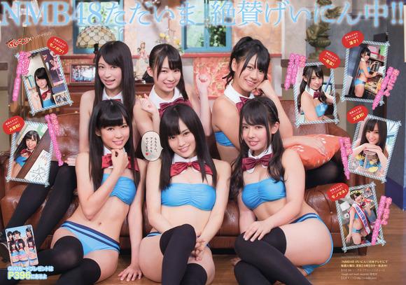 NMB48巨乳選抜032