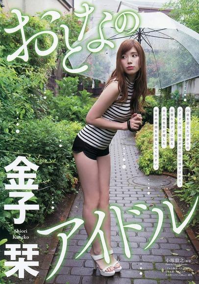 金子栞の画像011