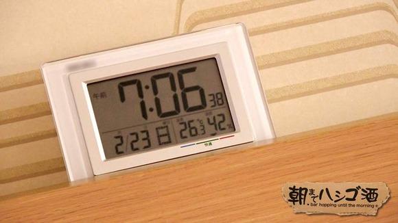 300MIUM-403-027