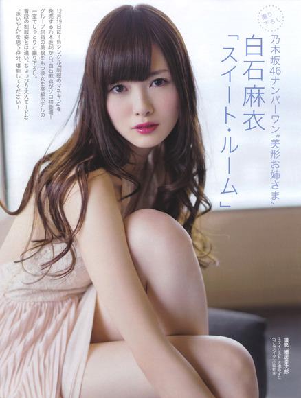 白石麻衣と加藤リナ001