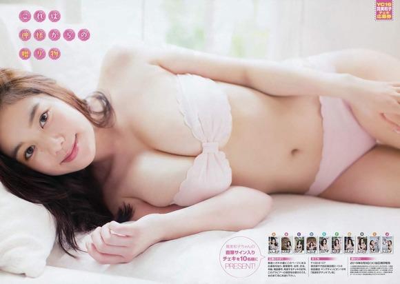2016年7月29日追加 筧美和子の画像006