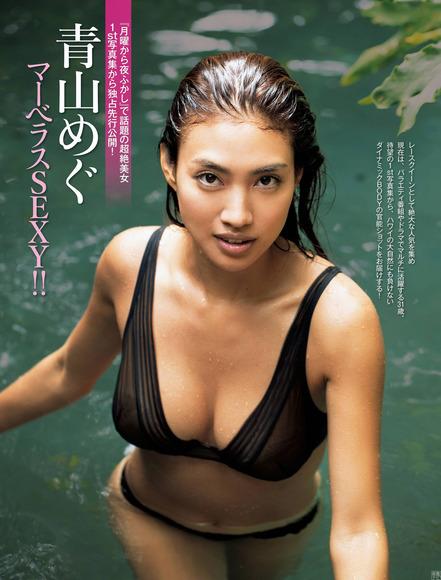 200402青山めぐ001