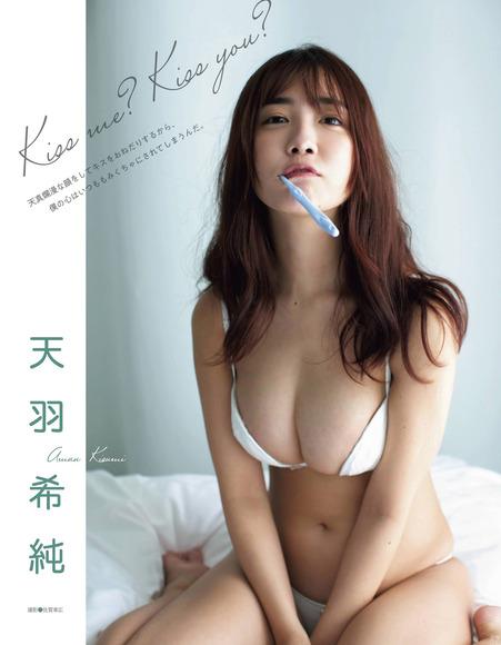 200912天羽希純の画像001