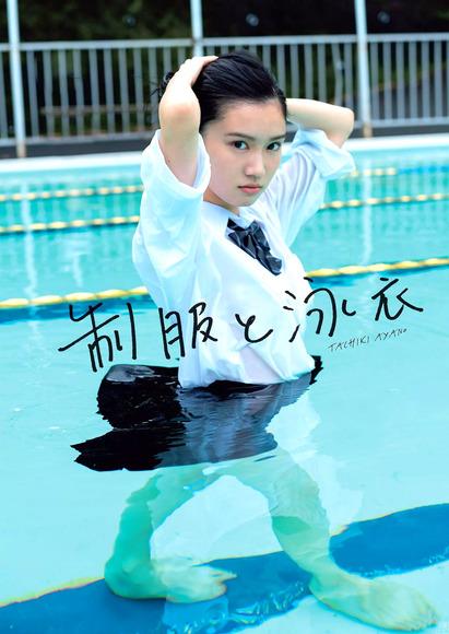 190121立木綾乃のエロ画像001