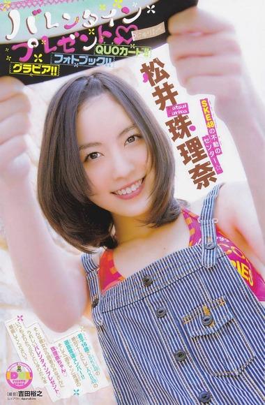 140427松井珠理奈046