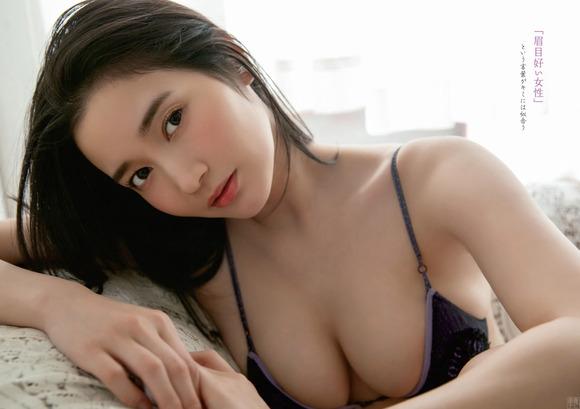 201216出口亜梨沙006