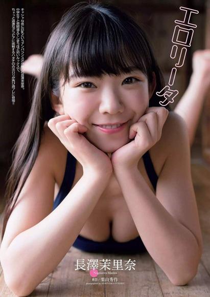 長澤茉里奈の水着画像037
