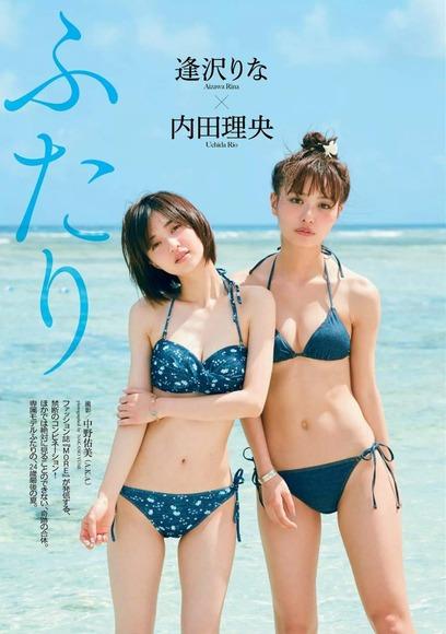 2016年8月7日追加 内田理央の画像008