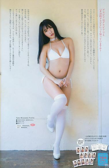190403水沢柚乃のエロ画像013