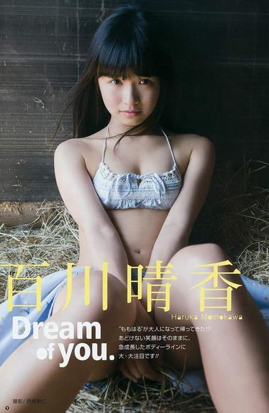 百川晴香のグラビア画像022
