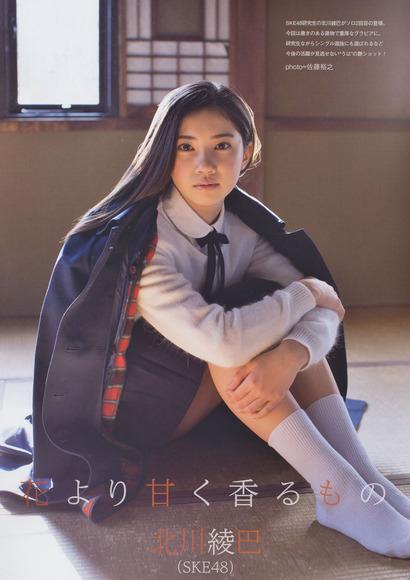 bikyaku_idol013