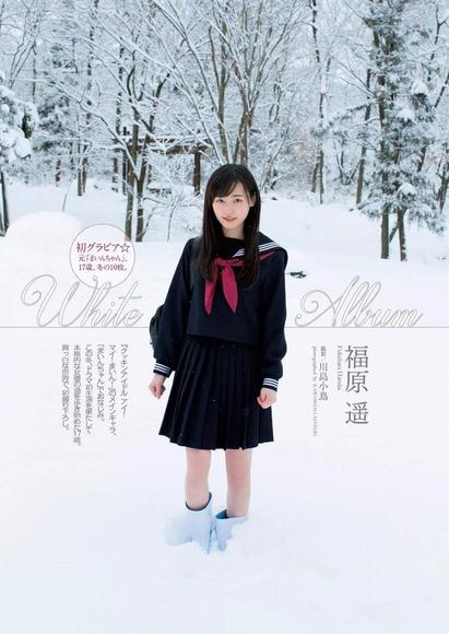 まいんちゃん福原遥のグラビア画像015