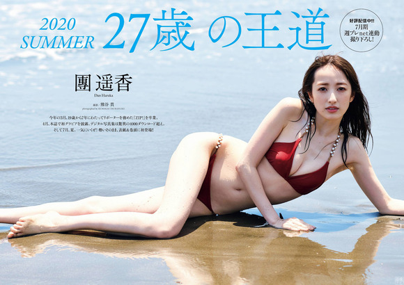 200724團遥香のエロ画像001