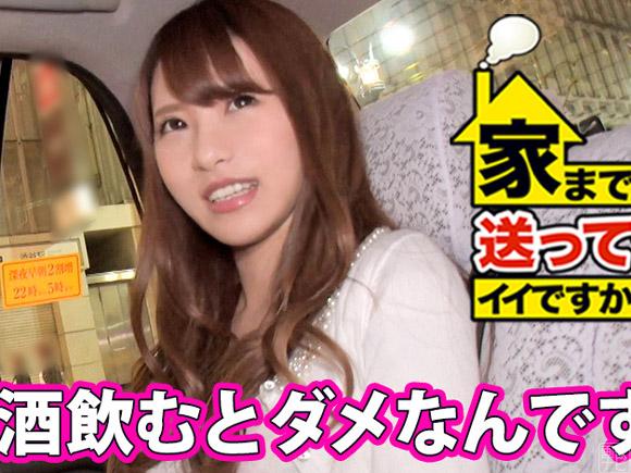 実は超ドM…元ヤンの23歳売れっ子キャバ嬢とエッチ。