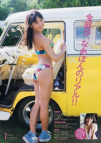 20160906浅川梨奈の水着画像008