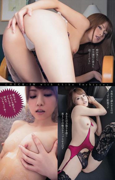 吉沢明歩022