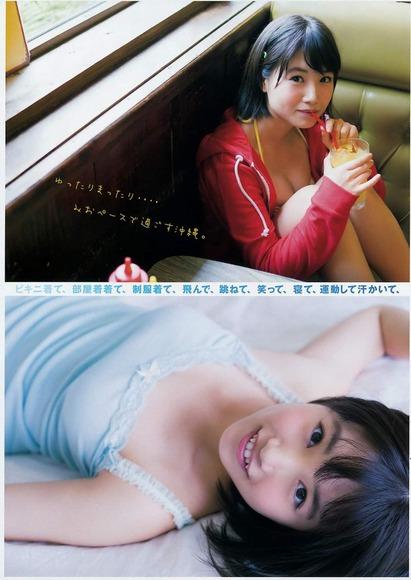 2016年2月19日追加 朝長美桜の画像007