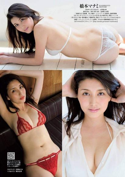 橋本マナミ016