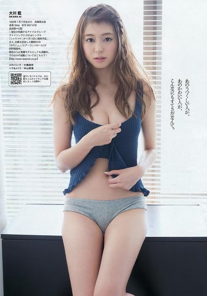 大川藍056