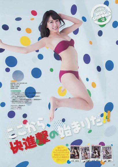 白間美瑠の画像041