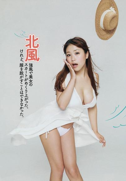 nishida_mai_sexy032