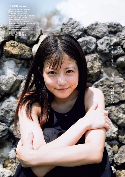 180916今田美桜のスッピン008