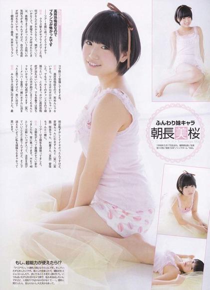 朝長美桜の画像019