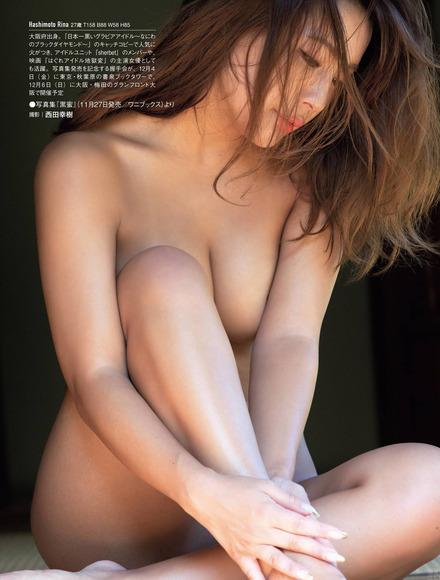 201129橋本梨菜004