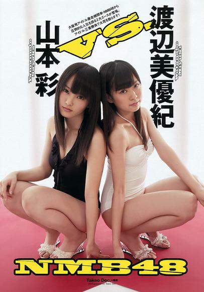 yamamoto_sayaka_long_hair015